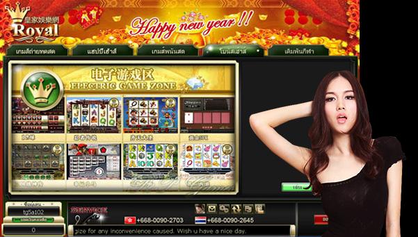 โอกาสการเป็นเศรษฐีด้วยการถล่มคาสิโนออนไลน์ (Millionaire chance with beating casino online)
