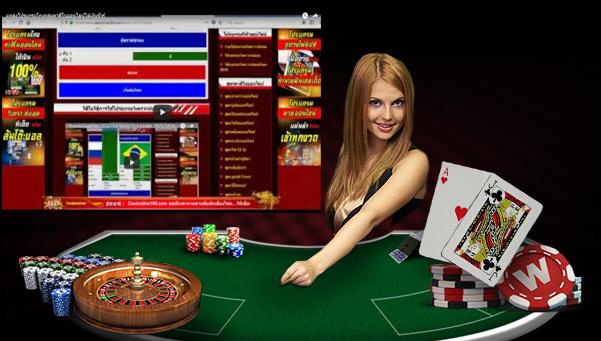 วิธีลงทุนรวยเร็วด้วยโปรแกรมโกงเกมคาสิโนออนไลน์ไทย