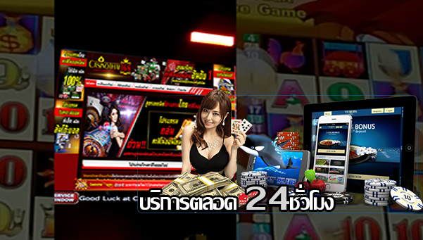 เพิ่มทักษะเดิมพันคาสิโนออนไลน์ให้กับตัวเอง (Increased skill for betting casino online)