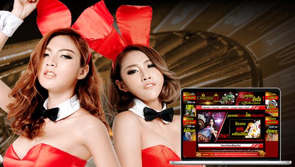 แหล่งคาสิโนออนไลน์ปอยเปตที่น่าจับตามองที่สุด (Casino online Poipet with the most interesting)