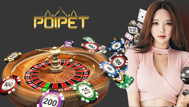 บริการทางเข้าคาสิโนออนไลน์ปอยเปตที่มีความพร้อม (Casino online Poipet login service being ready)