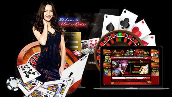 มืออาชีพเข้าเลือกการเล่นคาสิโนออนไลน์ที่ดีที่สุด (Professional gamblers choose the best casino online playing)