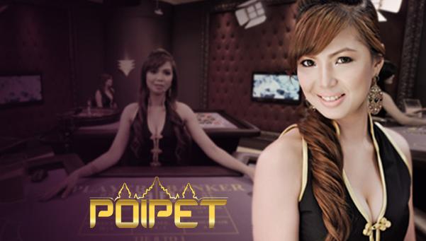 เว็บรวมทางเข้าสมัครคาสิโนออนไลน์ปอยเปตที่ดีที่สุด (The best casino online Poipet sign up login collecting website)