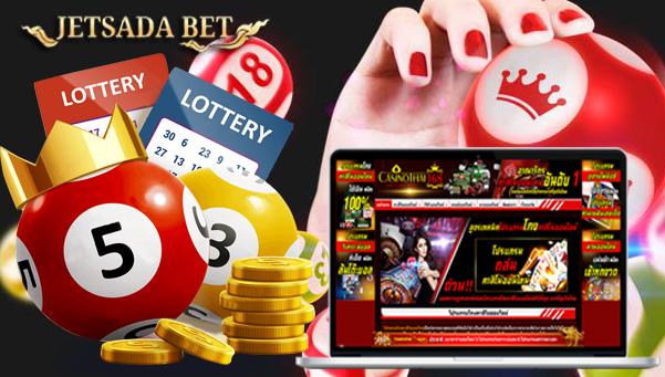 แทงหวยยี่กีออนไลน์ต้องเลือก Jetsadabet เท่านั้น (Bet Yiki lotto online must choose Jetsadabet only)