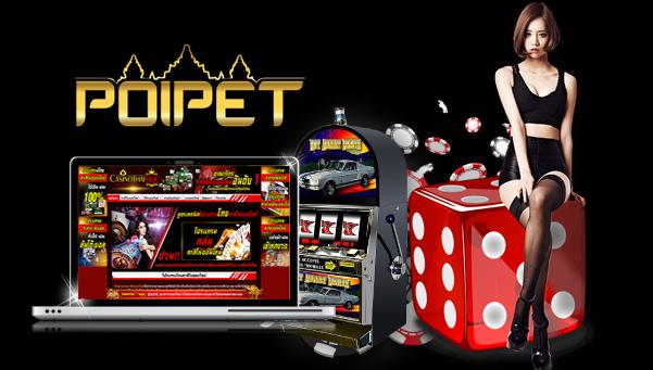 ต้องเลือกสมัครคาสิโนออนไลน์ปอยเปตเท่านั้น (Must choose to sign up casino online Poipet only)