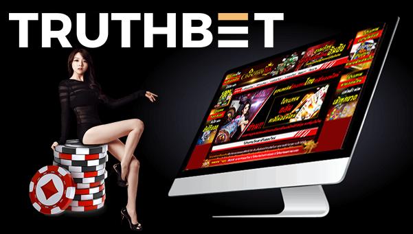 ทางเข้าสมัครคาสิโนออนไลน์ Truthbet อันดับหนึ่งการพนัน (Truthbet casino online sign up login being no.1 betting)