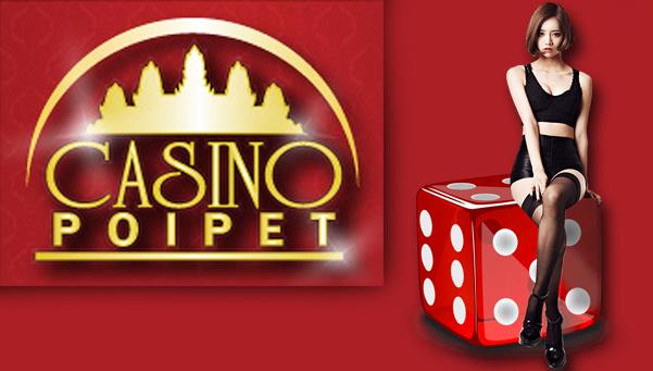 เลือกสมัครคาสิโนออนไลน์ปอยเปตอันดับหนึ่ง (Choose signing up no.1 Poipet casino online)