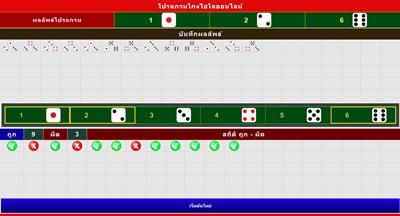 แจกโปรแกรมโกงไฮโลออนไลน์ฟรีเวอร์ชั่นเต็ม casinobet168